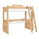 Bernice-貝爾3.5尺單人高層床架(床架+樓梯)(不含床墊)