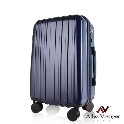 奧莉薇閣 20吋行李箱 PC輕量旅行箱 登機箱 移動城堡(寶石藍)