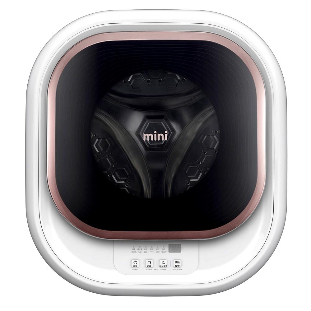 WINIA煒伲雅大宇 3KG mini 壁掛式滾筒洗衣機(玫瑰金) DWD-M320WP