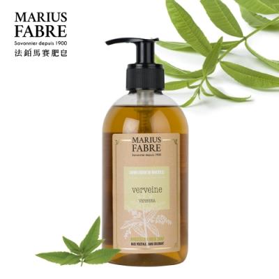 法國法鉑-馬鞭草草本液體皂-400ml-瓶