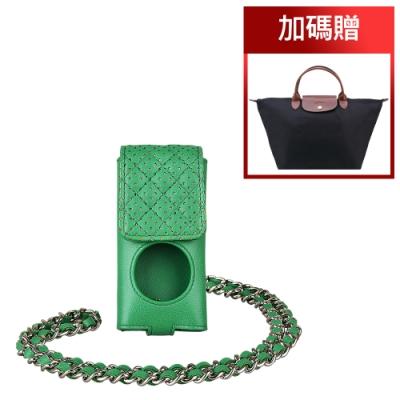 CHANEL 燙銀LOGO牛皮扣式ipod收納袋(展示品/綠)