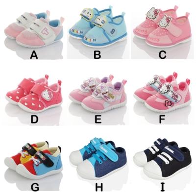 [時時樂限定5折] Sanrio三麗鷗/TOPUONE童鞋 輕量柔軟減壓抗菌防臭嗶嗶 學步鞋-9款任選
