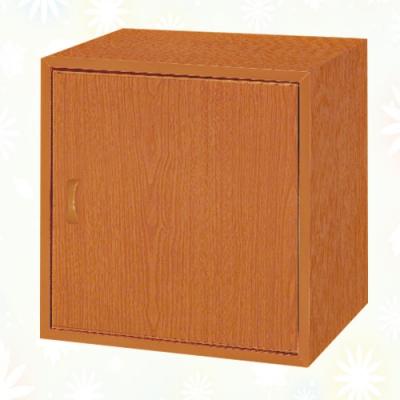 文創集 泰亞 環保1.3尺南亞塑鋼開門置物櫃/收納櫃-40x31x40cm免組