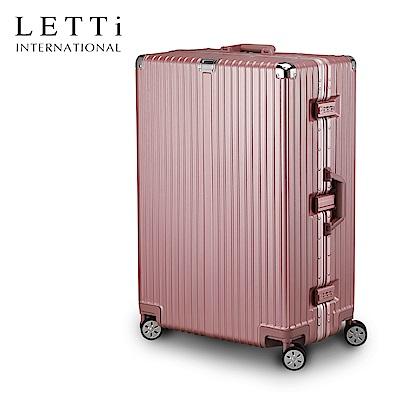 LETTi 羅曼約定 29吋PC 避震輪鋁框行李箱(玫瑰金)