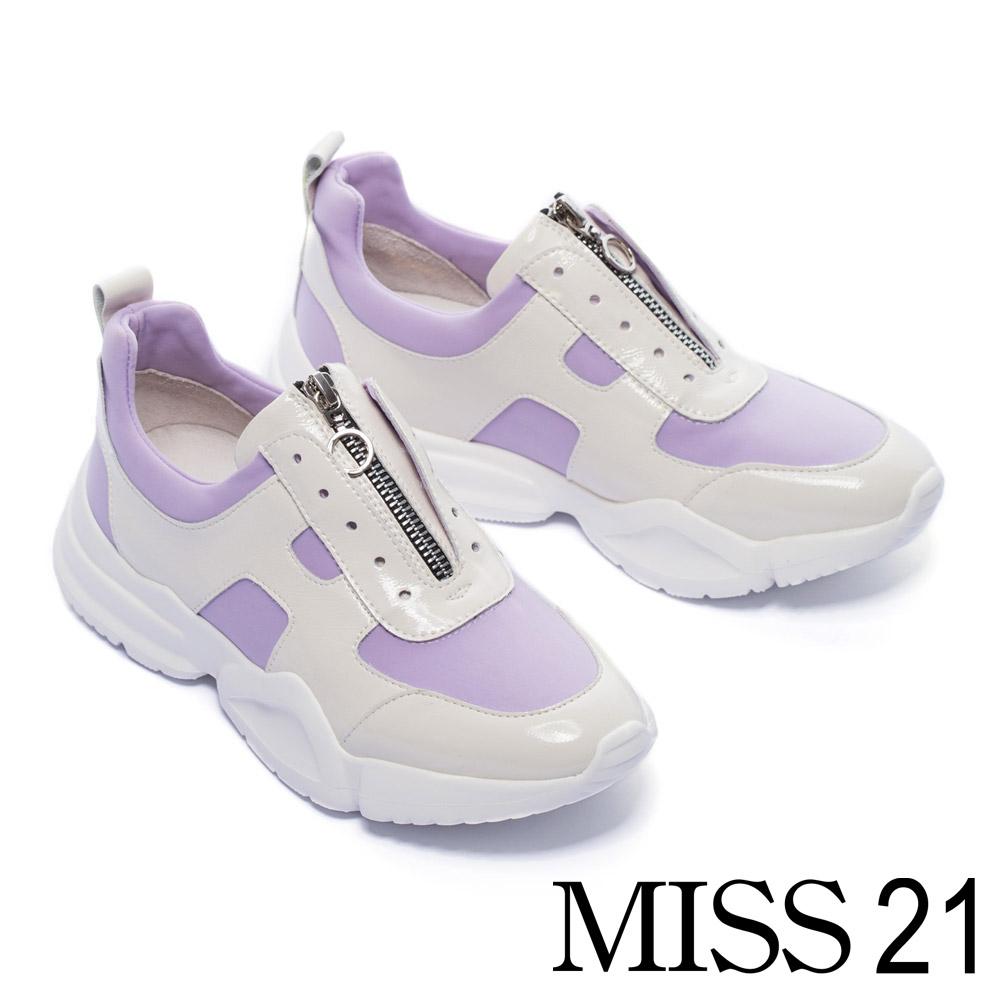 休閒鞋 MISS 21 個性異材質拼接拉環鍊設計厚底休閒鞋-米