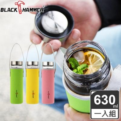 BLACK HAMMER晶透耐熱玻璃水瓶630ml(附布套)