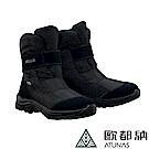 【ATUNAS 歐都納】女款防水抗滑耐磨內層絨毛中筒保暖雪靴GC-1609黑