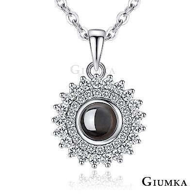 GIUMKA記憶投影心經項鍊男女中性款925純銀