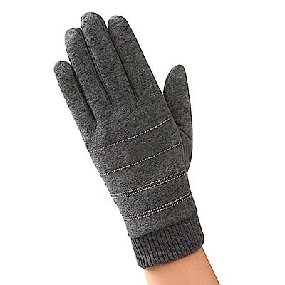 幸福揚邑 防風觸控手套加絨保暖機車手套-螺紋男款-灰