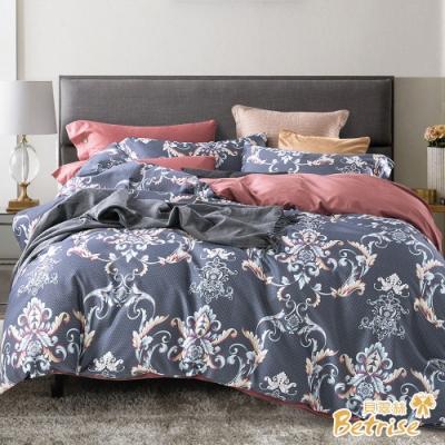 Betrise藍敘 臻選系列 特大 頂級300織100%精梳長絨棉四件式兩用被床包組(被套8x7尺)