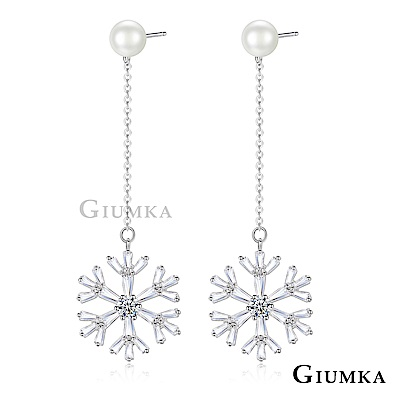 GIUMKA白K飾 六角雪花垂墜長耳環