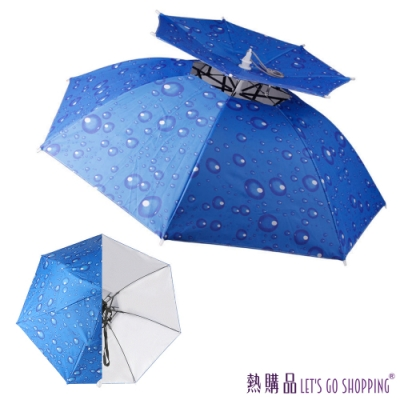 LGS 銀膠雙層防風傘帽 抗UV 優質牛津布 (1支入)