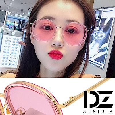 DZ 潮人層圓框 抗UV防曬太陽眼鏡墨鏡(金框粉片)