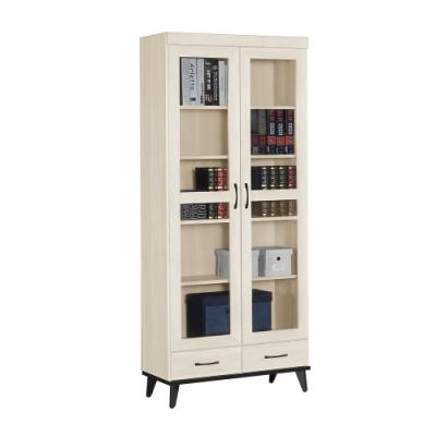 Boden-奧利爾2.7尺二抽書櫃/收納櫃/展示櫃-81x40x195cm