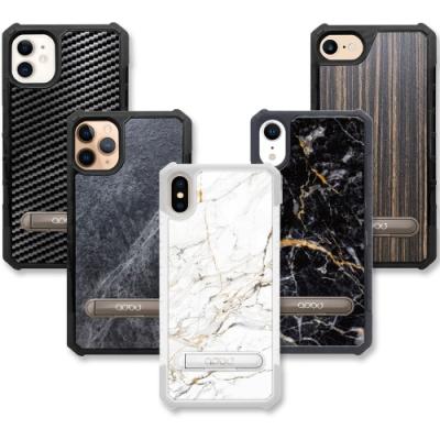 apbs iPhone全系列專利軍規防摔立架手機殼
