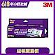 3M 淨呼吸專業級捲筒式靜電空氣濾網 9809-R product thumbnail 2