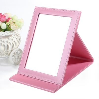幸福揚邑 9吋超大皮革折疊鏡時尚質感隨身彩妝美妝化妝鏡/桌鏡(珍珠甜蜜粉色)