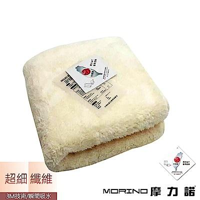 MORINO摩力諾 超細纖維大毛巾-米白