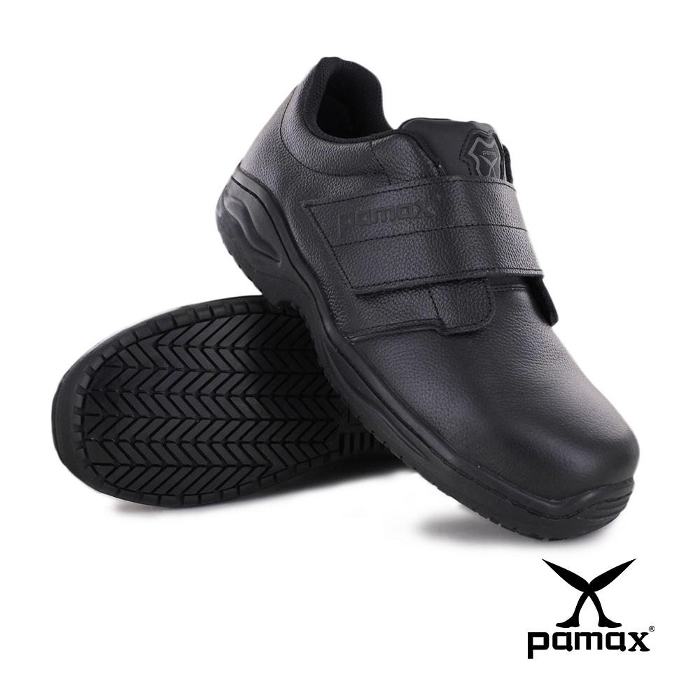 PAMAX 帕瑪斯-超彈力氣墊高抓地力安全鞋-PA9501FEH