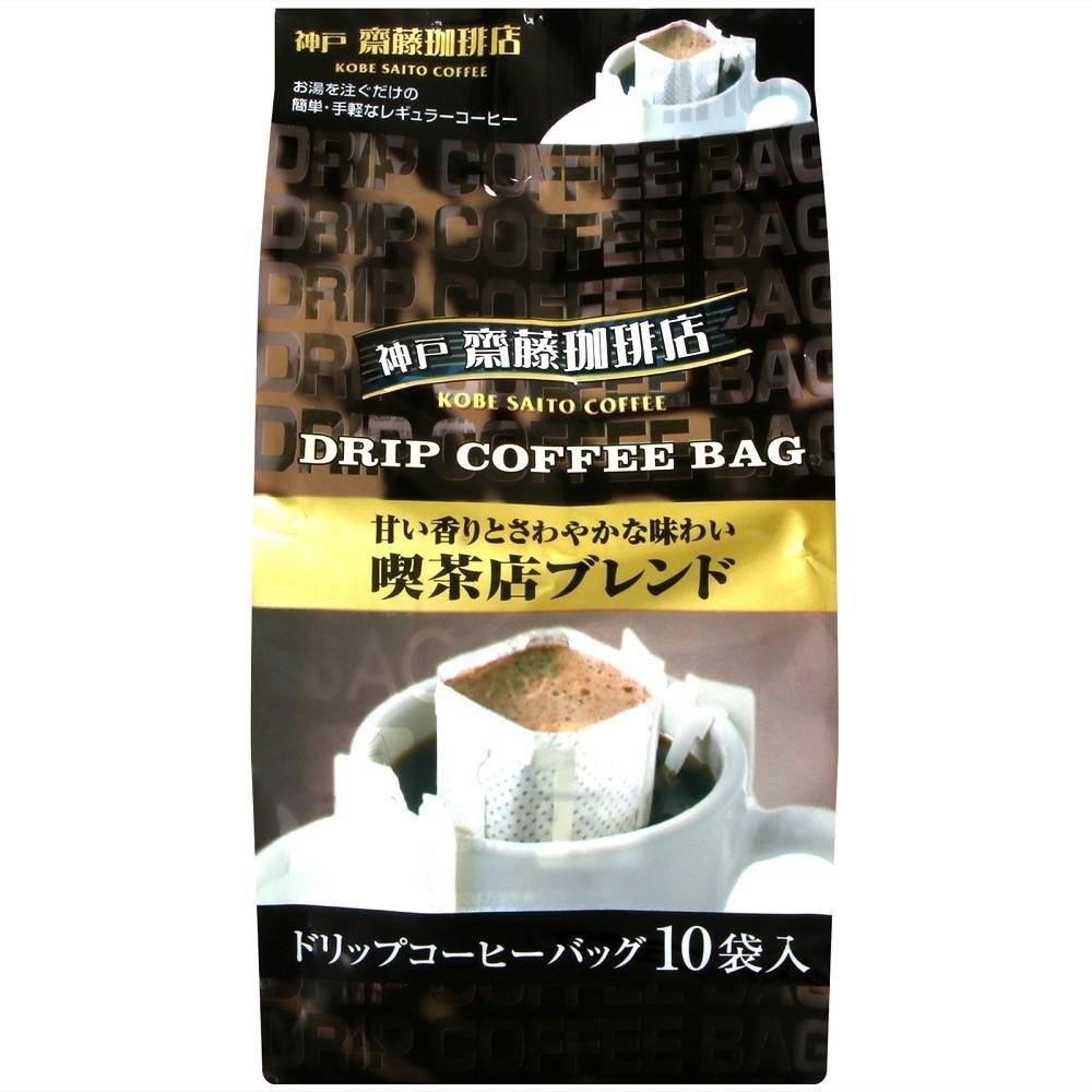 神戶haikara 神戶咖啡-香醇(80g)
