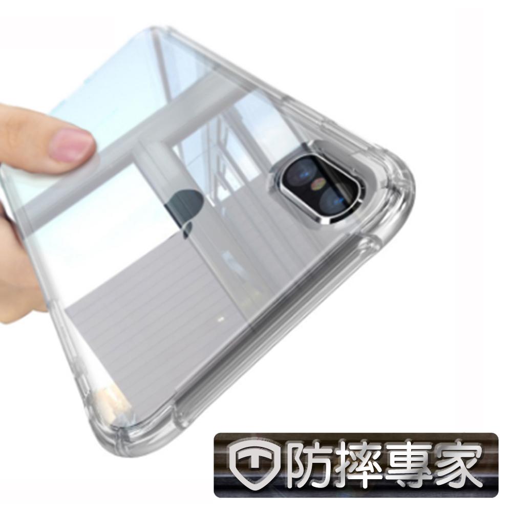 防摔專家 iPhone Xs Max 減震防摔空壓殼+鏡頭保護貼(超值組)