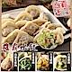 蔥阿伯 雄霸水餃 任選(4包約200顆)送寶寶水餃(約100顆) product thumbnail 1