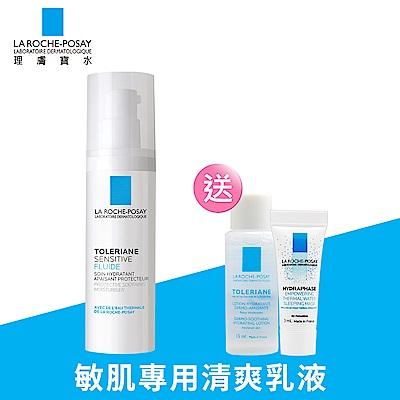 理膚寶水 多容安舒緩濕潤乳液40ml超值組