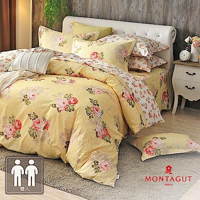 MONTAGUT - 南法的陽光-200織紗精梳棉-鋪棉床罩組(雙人)