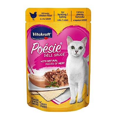 VITA珀斯女王 主食貓餐包 85g 12包組