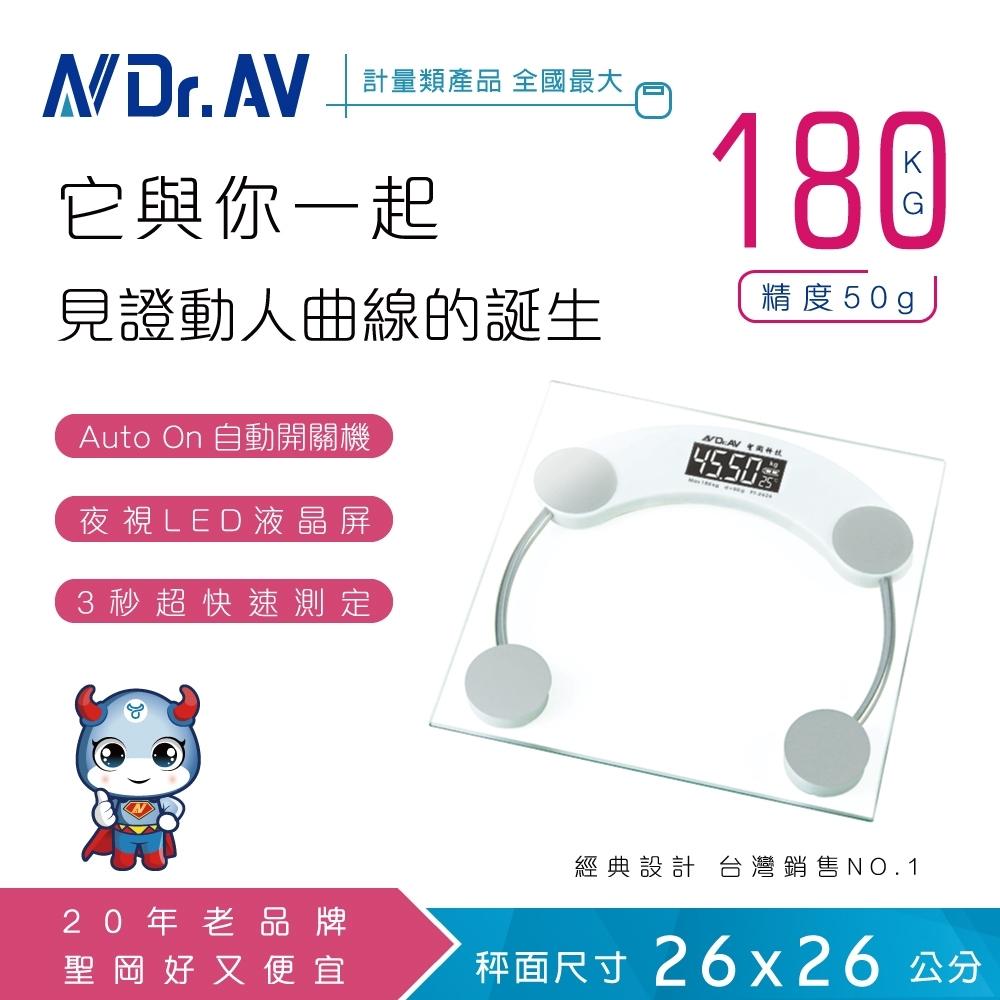 N Dr.AV聖岡科技 PT-2626 超精準冷光電子體重計
