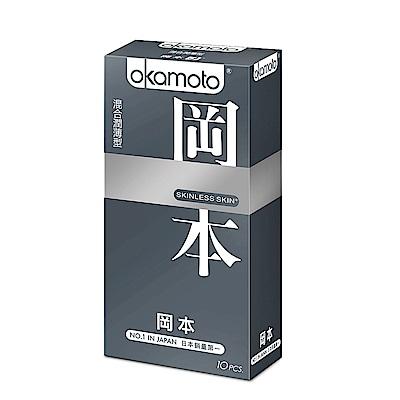 okamoto岡本-SK混合潤薄型保險套(10入)