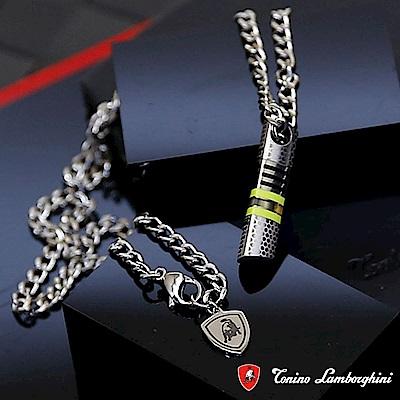 藍寶堅尼Tonino Lamborghini CORSA Green 項鍊