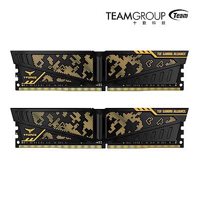 Team十銓 TUF Gaming 黃色DDR 4 - 2400   32 GB( 16 GB* 2 )