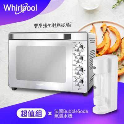【超值組】Whirlpool惠而浦 32公升不鏽鋼機械式烤箱 WTOM321S加 法國BubbleSoda 氣泡水機