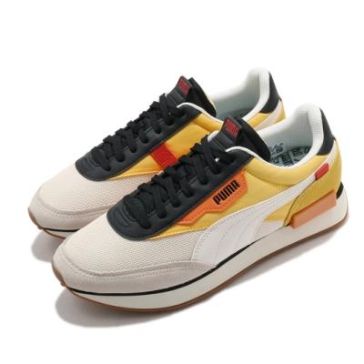 Puma 休閒鞋 Future Rider 運動 男女鞋 基本款 簡約 舒適 麂皮 情侶穿搭 白 黃 37338602