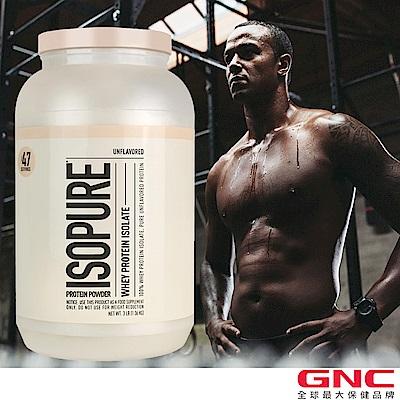 GNC健安喜 ISOPURE 分離乳清蛋白飲品-原味(1363g)