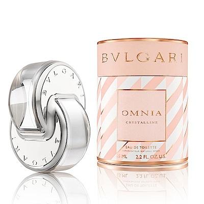 BVLGARI 寶格麗 水晶系列限量版晶澈女性淡香水65ml