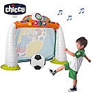 chicco 體能運動足球遊戲組