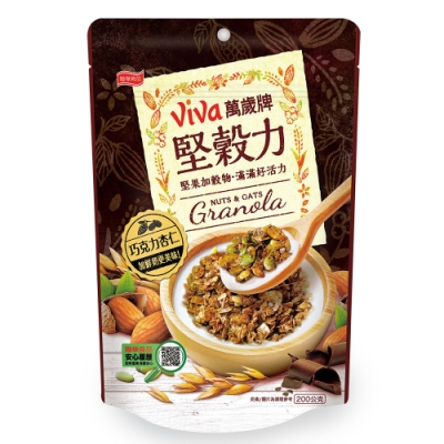 萬歲牌 堅穀力巧克力杏仁(200g)