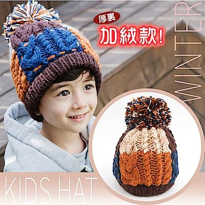 VOSUN 兒童新款 加強保暖 撞色頂級毛球+內刷毛抗風覆耳毛線帽子_咖啡