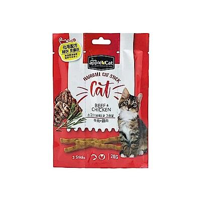 applecat 貓咪化毛點心棒 牛肉+雞肉 20g-10包組