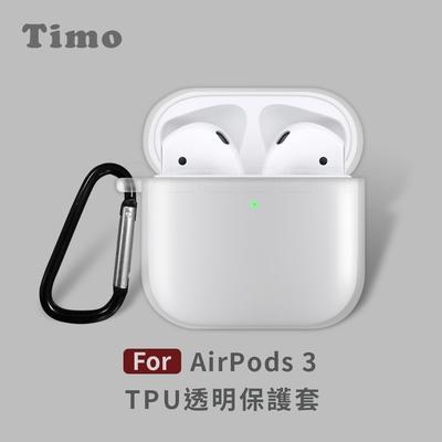AirPods 3專用 TPU透明保護套 (附掛勾)