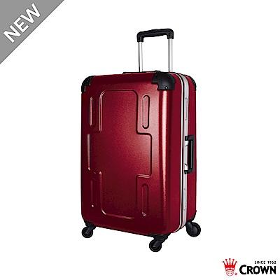 CROWN 皇冠  27吋鋁框相 皇室紅 旅行箱行李箱 十字造型拉桿箱