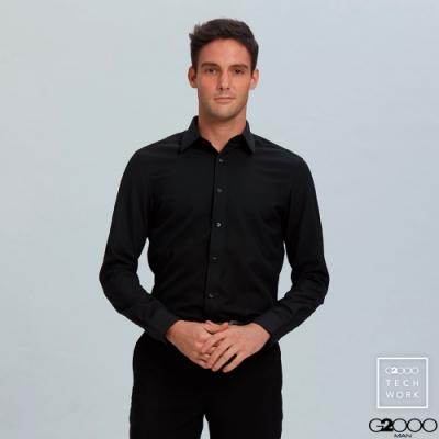 斜紋長袖上班襯衫-黑色