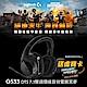 羅技 G533 7.1 環繞音效遊戲耳機麥克風 product thumbnail 1