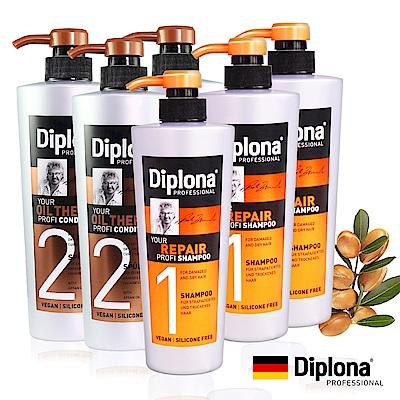 德國Diplona沙龍級強力完美修護洗潤3+3入組(強力洗髮+堅果油潤髮)