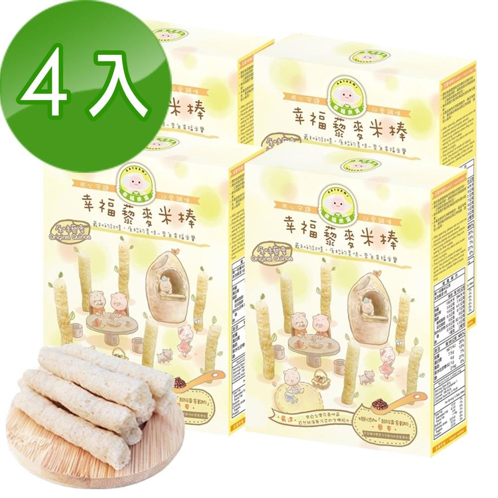 幸福米寶藜麥米棒原味40g/盒4入組
