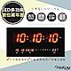 NAKAY LED多功能數位萬年曆電子鐘/鬧鐘(NTD-220)USB供電 product thumbnail 1