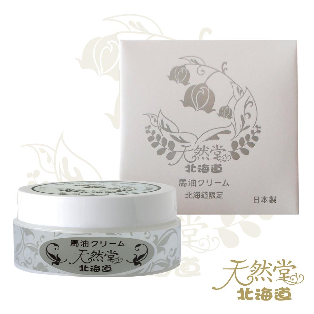 北海道 天然堂 滋爽马油-80g  (清爽感)