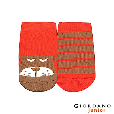 GIORDANO 童裝趣味動物頭像條紋短襪(兩雙入)-13 咖啡/橘子色